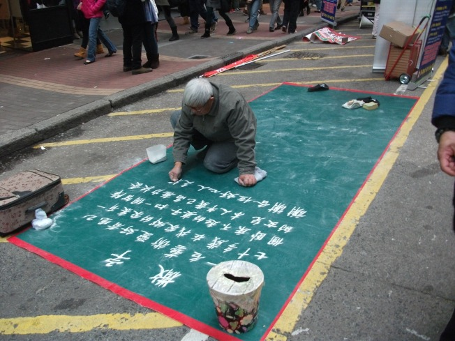 Old Chinese Man Asking for Financial Help